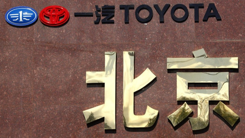 Toyota, Honda auto sales plunge in China