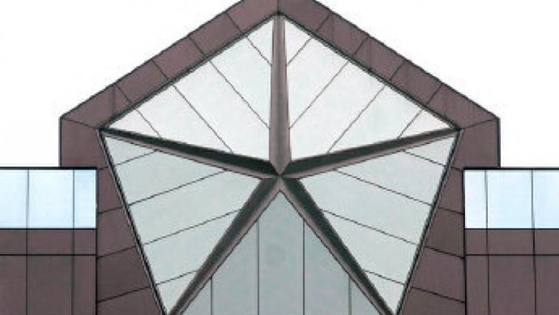 How Pentastar became Chrysler's logo