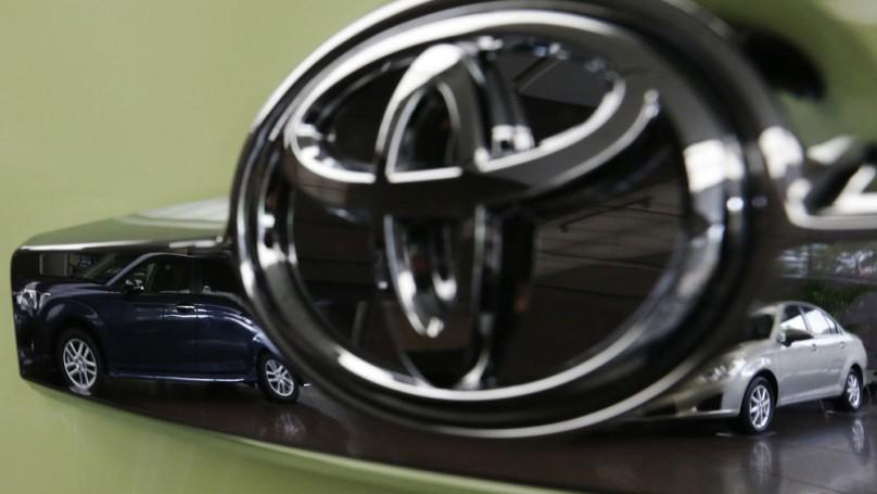 Toyota quarterly profit triples to $3.2 billion