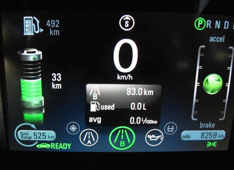 2015 Chevrolet Volt mileage screen